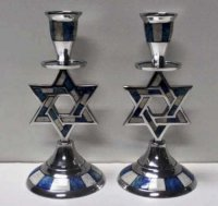 Star Aluminum & Mother of Pearl Shabbat Candlesticks