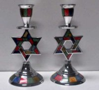 Star Aluminum & Muli-coloed Mother of Pearl Shabbat Candlesticks