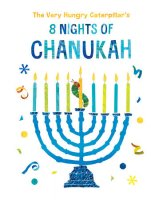 8 Nights of Chanukah~ The Very Hungry Caterpillar