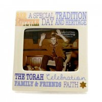 Ceramic Bar Mitzvah Picture Frame