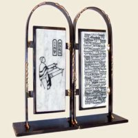 Tablets Bar Mitzvah Bookends, by Gary Rosenthal
