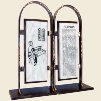 Tablets Bar Mitzvah Bookends with Haftorah Portion