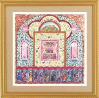 Bat Mitzvah Blessing-Women of the Bible Framed, by Mickie Caspi