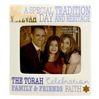 Ceramic Bat Mitzvah Picture Frame