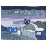 Jerusalem Silk Challah Cover, by Yair Emanuel