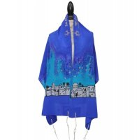 Silk Bijoux Israel Silk Tallit Set, Royal Blue & Turquoise