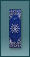Blue Star Car Mezuzah, by Mickie Caspi