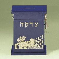 Blue Jerusalem Wood Tzedakah Box