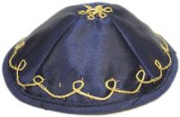 Navy Satin with Gold Trim, Baby Kippah
