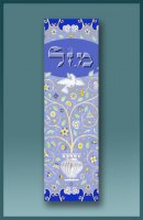 Dove Mazel Car Mezuzah by Micke Caspi