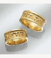 Ani L Dodi Ring Carved 14K Gold