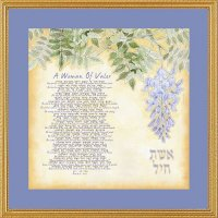 Woman of Valor Wisteria Framed Art, by Mickie Caspi