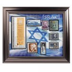 Israeli Stamp Collection