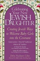 Celebrating Your New Jewish Daughter, by Debra Nussbaum Cohen