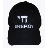 Chai Energy Hat