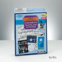 Chanukah DIY Craft Kit