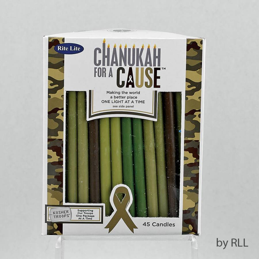 Chanukah For A Cause ~ Kosher Troops - Click Image to Close