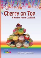 Cherry On Top, by Chaya Feigy Grossman
