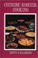 Chinese Kosher Cooking, by Betty S. Goldberg