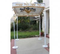 Tree of Life Chuppah Rental