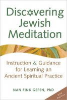 Discovering Jewish Meditation, by Nan Fink Gefen, PhD, Second Ed