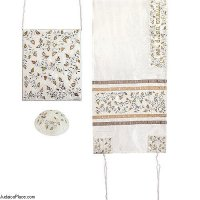 Embroidered Gold & Silver Pomegranates Raw Silk Tallit Set