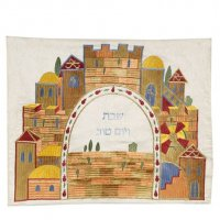 Jerusalem Gate Embroidered Silk Challah Cover, by Yair Emanuel