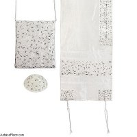 Embroidered Floral Silver Raw Silk Tallit Set