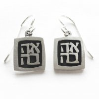 Ahava Vignette Earrings, by Emily Rosenfeld