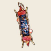 Ani L'Dodi Wedding Mezuzah, by Gary Rosenthal