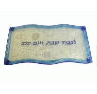 Glass Challah Plate by Etai Mager, Curved Sides