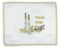 Gold and Silver Candlesticks Challah Cover