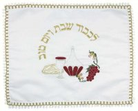 Gold Wine Kiddush Challah Cover