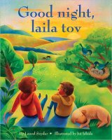 Good Night, Laila Tov, by Laurel Snyder