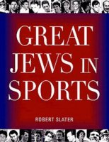 Great Jews in Sports, by Robert Slater