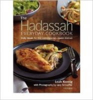 Hadassah Everyday Cookbook