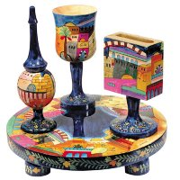 Jerusalem Havdalah Set, by Yair Emanuel