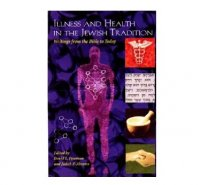 Illness and Health in the Jewish Tradition, by David L. Freeman