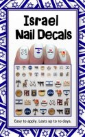 Midrash Manicures Israel Nail Decals