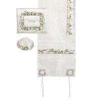 Embroidered Gold & Silver Jerusalem Raw Silk Tallit Set
