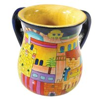 Jerusalem Wash Cup, Large, by Yair Emanuel
