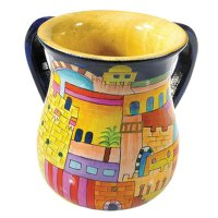Jerusalem Wash Cup, Medium, by Yair Emauel