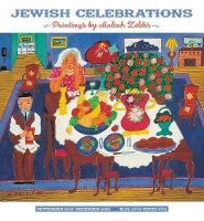 Jewish Celebrations 2020 Wall Calendar by Malcah Zeldis