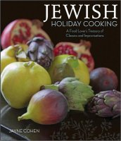 Jewish Holiday Cooking, by Jayne Cohen