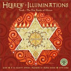 Hebrew Illuminations 2018-2019 Wall Calendar, by Adam Rhine