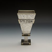 Eshet Chayil Woman of Valor Kidduah Cup, by Joy Stember