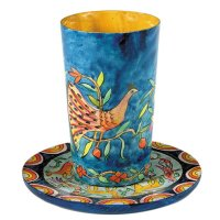 Beaker Style Peacock Kiddush Cup, by Yair Emanuel