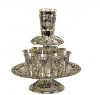Grape Fountain Set Silver Plate, 8 Cup