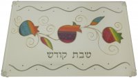 Laser Cut Rainbow Pomegranate Challah Plate, by Lily Art