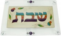 Rainbow Shabbat Challah Plate, by Lily Art